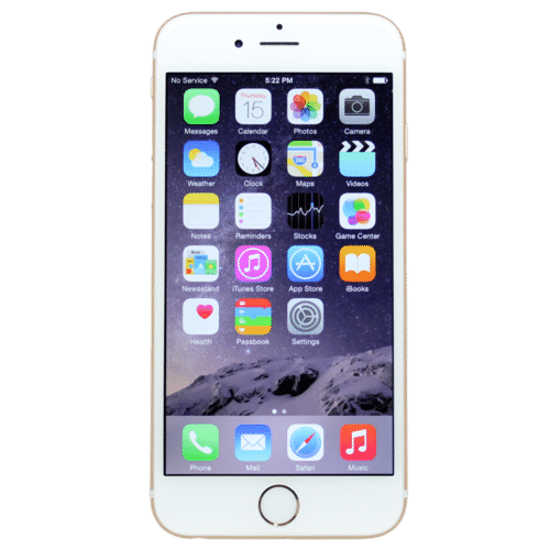 iphone-6-gold-front_clipped_rev_1_50562deb-d547-47bf-9f0e-005cbbf8694c